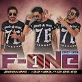 Mustafa Sandal - Tesir Altinda ( DJ F-ONE MASH UP )