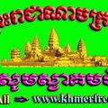 RHM CD VOL.253 (Khmer Free All)