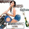 Sélécta Sound Mixtape Dj Vybz Black Feat Playboy Sélécta M And GoGo Bashment Party Vol 1