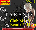 Capella - Move On Baby 2011(Party vs. Stylez Remix)music-team