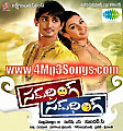Dhonga Bhadavalu [www.4Mp3Songs.com]