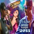 02. Bismillah - (Once Upon A Time In Mumbaai Dobara) - DJ Keshav9800640 exclusive remix