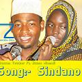 Kumbi-FT-mkubwa fela-Cndano...SoNg