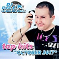 LE MIX DE PMC TOP HITS OCTOBER 2017