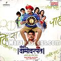 Matching Navra (Club Mix)- MyMarathiSongs
