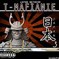 T-Mafianie - Passion Thoughts
