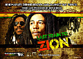 Bob Marley , Dennis brown & Garnet Silk Tribute  ( Last Train to Zion )