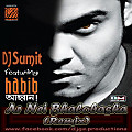 Ar Nei Bhalobasha (DjSumit RemiXed) | www.fb.com/djgs.productions