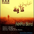 3ayesh Tayeh By: fekRa Band