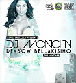 Dembow Bellakisimo Mix (Gangzta Block Music)