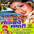 01. Mandavache Magari ~ My-Marathi-Songs.blogspot