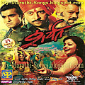 04. Mala Saang Naa ~ My-Marathi-Songs.blogspot