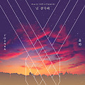 Younha - Thinking About You (Prod. by Lee Chanhyuk of AKMU)