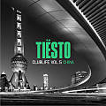 Z.Tao - Time (Tiesto#39;s Big Room Extended Mix)