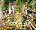 """Regalo Al Aire (Prod. By Yonell """"Infectando Tu Sonido"""") (Creative Minds Music) (By PromoFull )"""