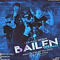 Bailen (Official Remix)