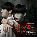 Only One (온리 원)