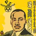 The MLK Theory |Produced 8y Stann Smith|