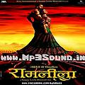 06. Mor Bani Thanghat Kare (Ramleela) - www.Mp3Sound.In