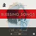 Blessing Songs - Jah Jehovah ft Fritzi [Produced.By Fritzi]
