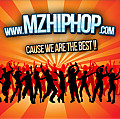 Juicy J Feat. Snoop Dogg - Who Da Neighbors (Remix) ( 2o11 ) [ www.MzHipHop.com ]