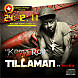 Tillaman ft. Vector - Koma roll..mp3