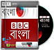 40. 40 Chollishe Bangladesh (International War Crimes Tribunals) [www.linksurls.blogspot.com].mp3