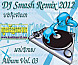 10. Sexy Lady Remix 2012 By Dj SmaSh.mp3