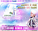 Dj faruqe ~ 056 Milad Manaenge Sunni Dhoom Dhaam Se - ELECTRO BaSS - ISLAMIC NAAT MIX 2012.mp3