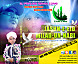 Dj faruqe ~ 037 metha metha hai mere MOHAMMED KA NAAM - HIP HOP MIX - (EMN) ISLAMIC NAAT SONG mix 2012.mp3