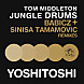 Tom Middleton Jungle Drums Original Mix