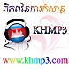 khmp3.com -RHM-V458-006.mp3