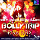 02. Dil garden ho Gaya Rnk( Bad mix) www.djsbuzz.blogspot