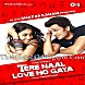 01 - Piya O Re Piya [TheMusic247.Blogspot.Com].mp3