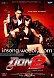 Don 2 - 01 - Zaraa Dil Ko Thaam Lo.mp3
