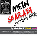 10A - 132 - COCKTAIL - MEIN SHARABI (CLUB MIX) - DJ KAWAL .mp3