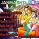 Are Re Meri Jaan Hai Radha (Janmastimi Electro Mix)   Dj Vijay