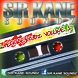 SIR KANE SOUNDZ REGGAE VYBZ VOLUME 1