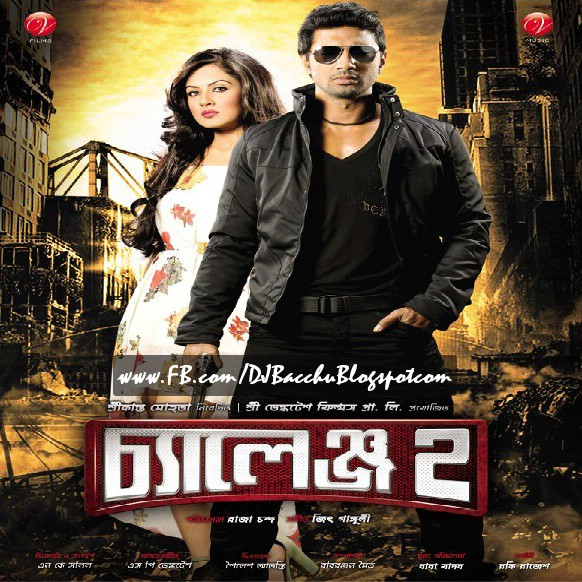 Challenge 2 bengali movie mp3 songs free download.