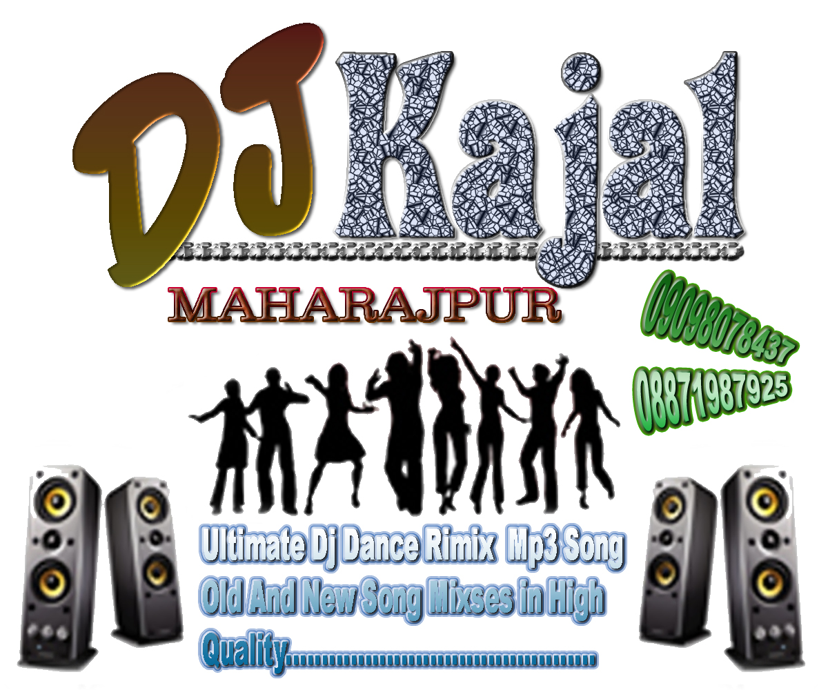 Gori New Song Bewafa: BEWAFA PYAR KI RAHON MAIN MIX BY DJ KAJAL MAHARAJPUR By